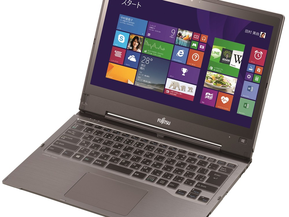 Fujitsu LifeBook for business
